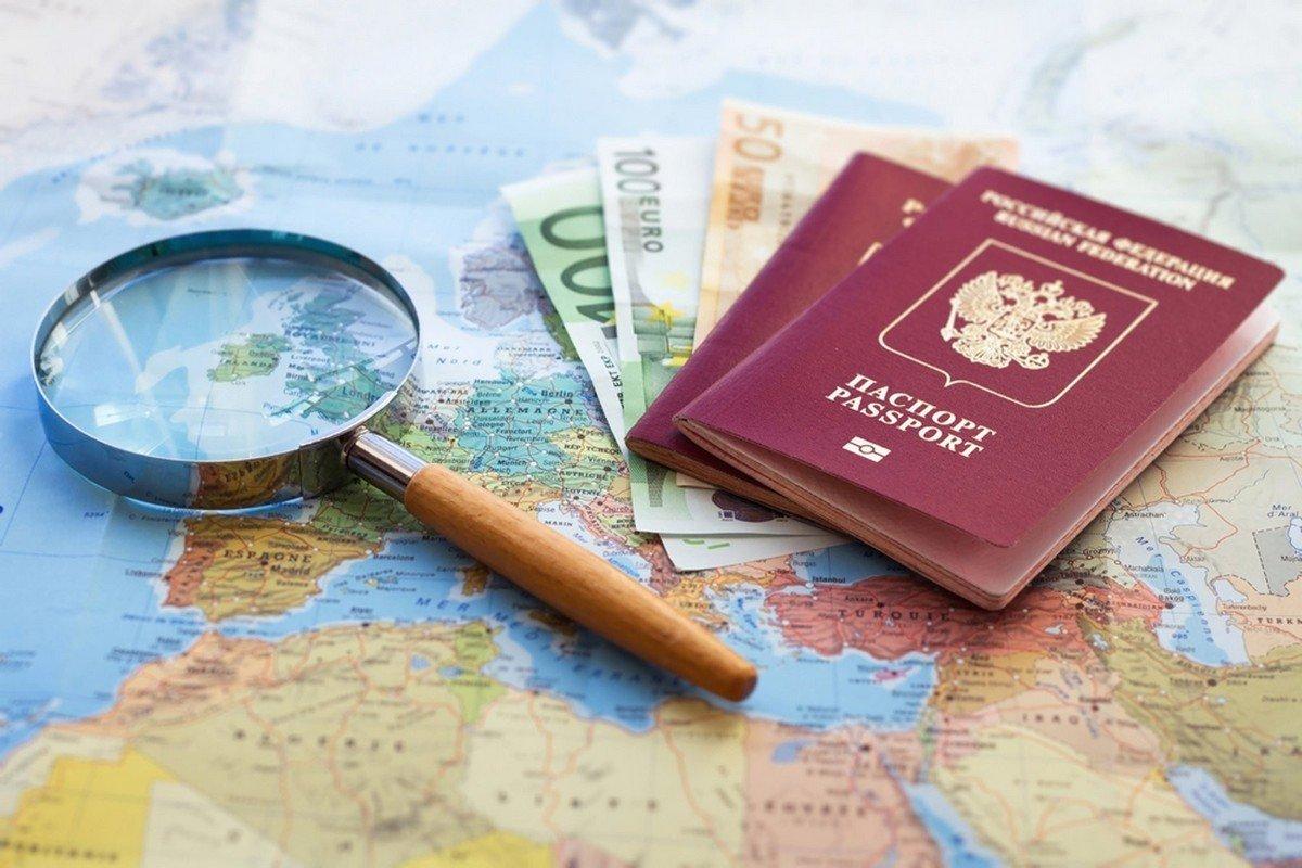 Оплатить госпошлину за загранпаспорт старого образца
