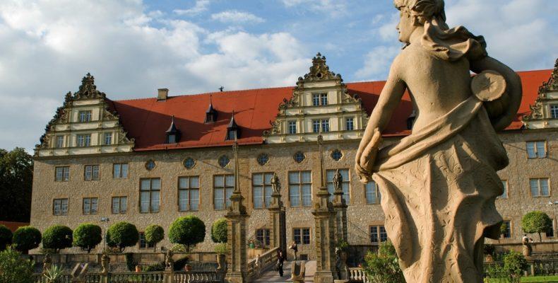 Замок и парк Вайкерсхайм