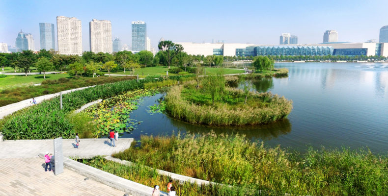 Tianjin Cultural Park