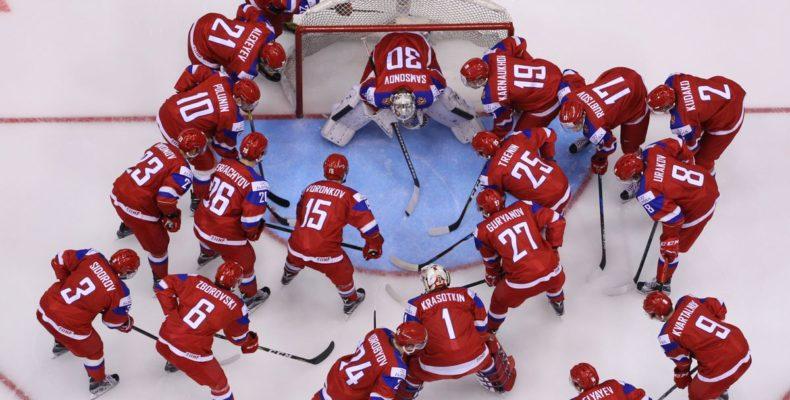 Чемпионат России по хоккею 2