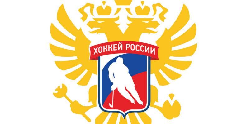 Чемпионат России по хоккею 3