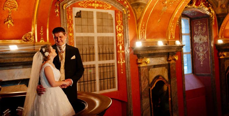 свадьба в клементинуме 2