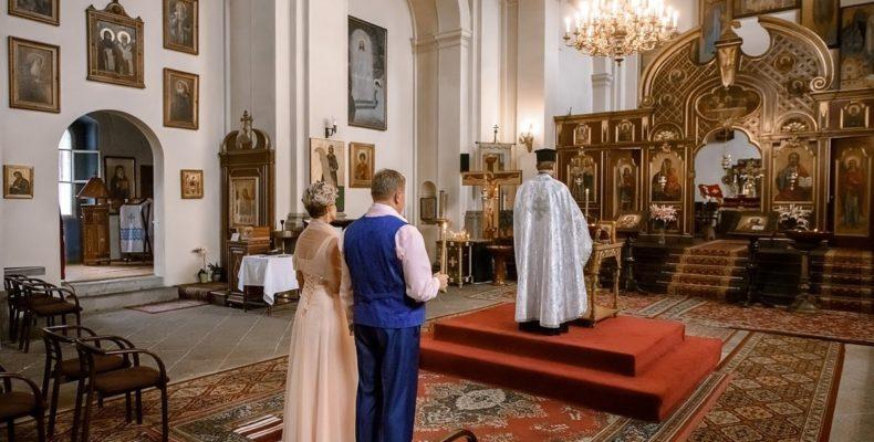 Венчание в Праге 4