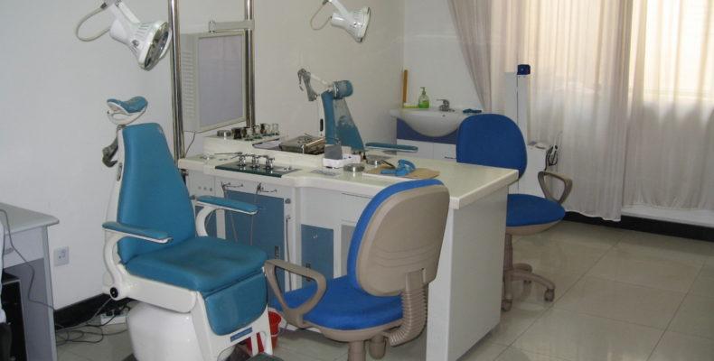 Медицинский Центр Шэньгу 2