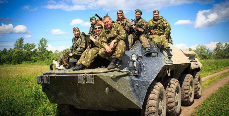 военные туры 1