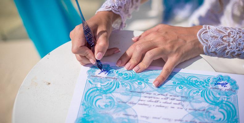Свадьба на Филиппинах 10