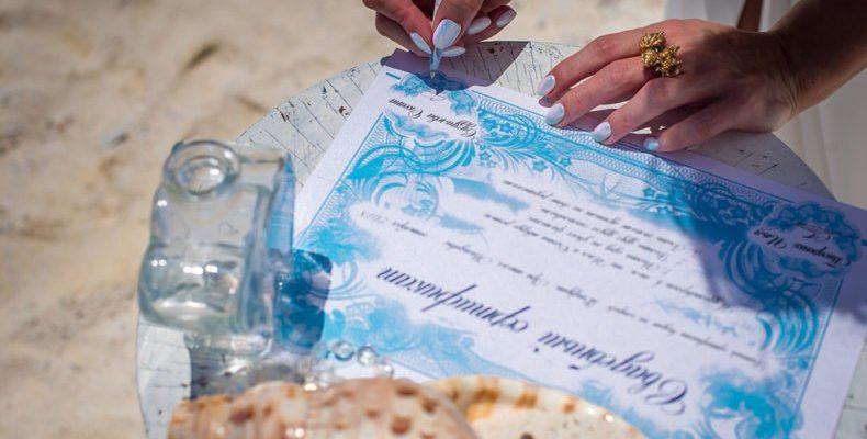 Свадьба на Филиппинах 8