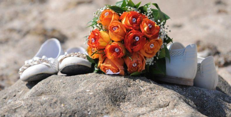 свадьба на Кипре титул 3
