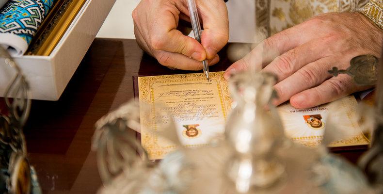 Венчание на Кубе