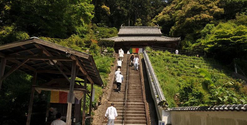 Паломничество япония 1