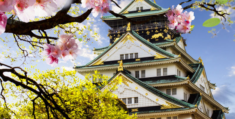 Паломничество япония