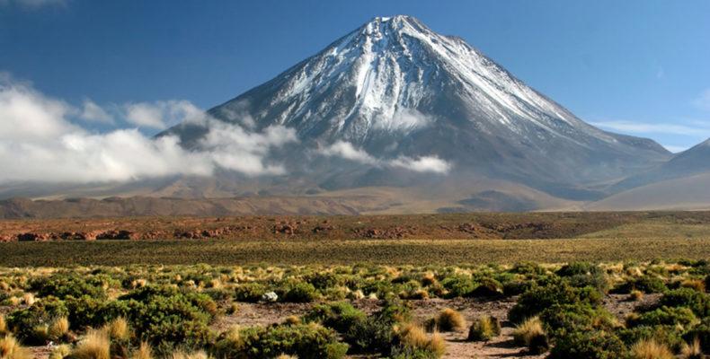 Чили 2