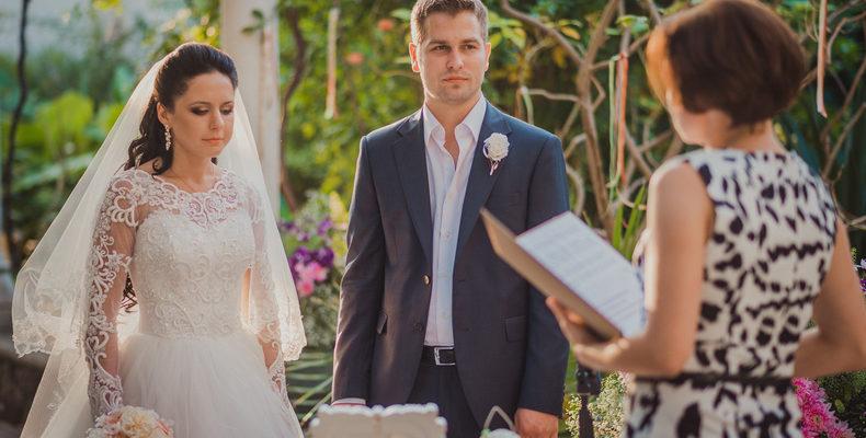 Свадьба в Израиле 1