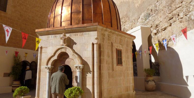 паломничество израиль 3